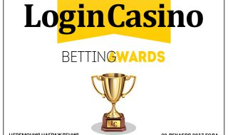 Login Casino Betting Awards_2