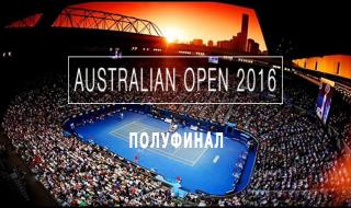 чемпионат австралии