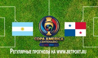 Первое место в группе займёт Аргентина.