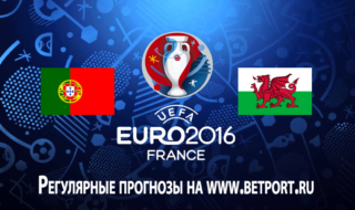 полуфинал евро 2016