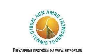 Теннисный турнир в Роттердаме