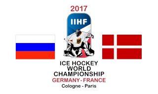 Прогноз и ставка на игру Россия - Дания