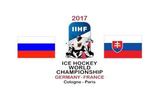 Прогноз и ставка на игру Россия - Словакия