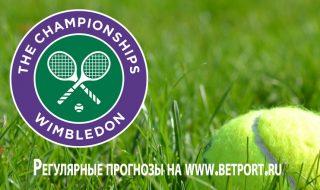 Прогноз и ставка на игру Роджер Федерер – Марин Чилич