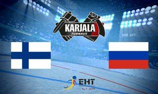 Прогноз и ставка на игру Финляндия - Россия