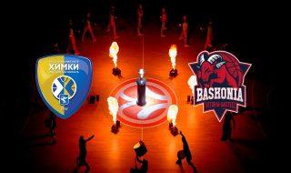 Прогноз и ставка на игру Химки - Баскония