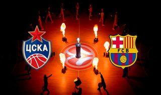 Прогноз и ставка на игру ЦСКА - Барселона