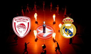 Прогноз и ставка на игру Олимпиакос - Реал М