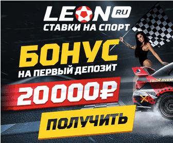 Leon multi