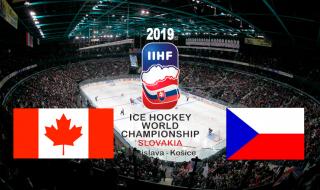 Канада против Чехии