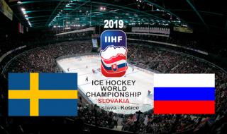 Швеция против России