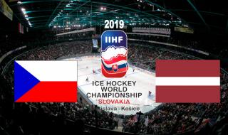 Чехия против Латвии